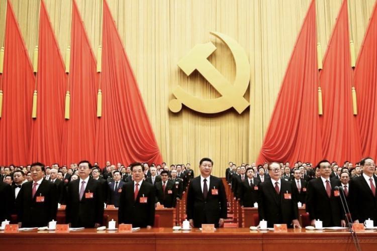 china privacy