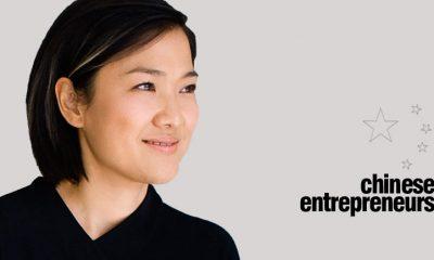 chinese-entrepreneurs