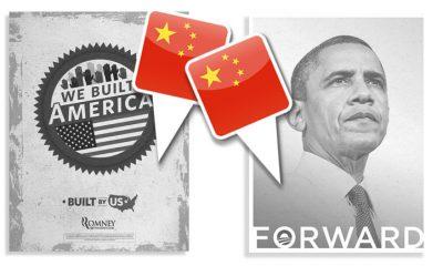 obama romney china