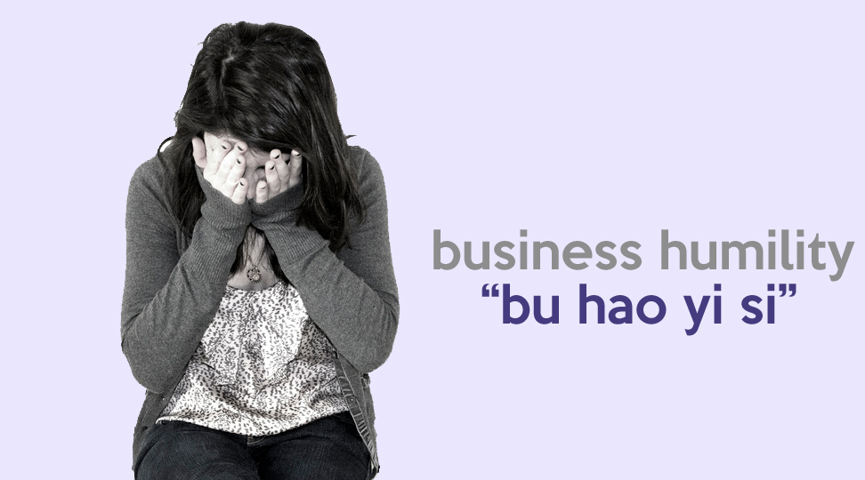 business humility