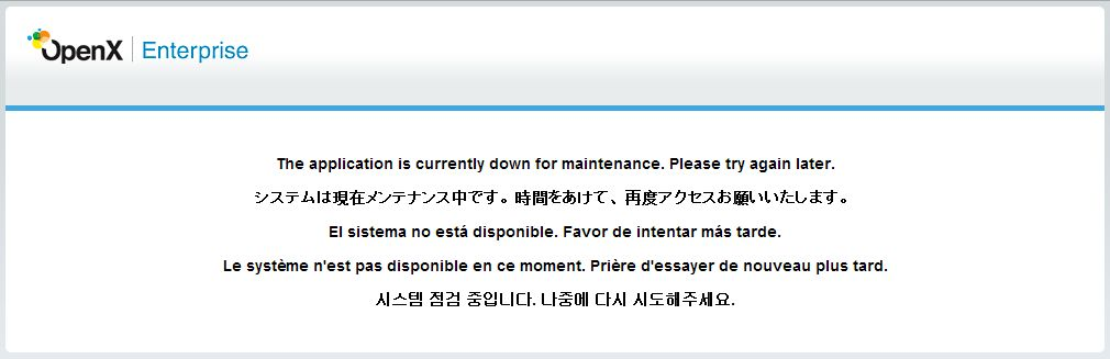 openx-down